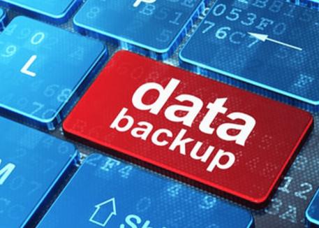 keyboard displaying data backup button