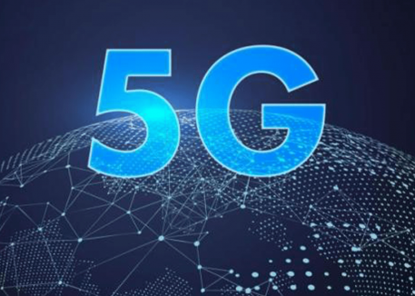 banner displaying 5g network across the earth